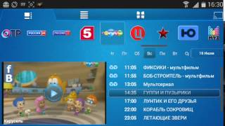 Crystal TV (от Crystal Reality Media LLC) - онлайн тв для андроид и iOS.