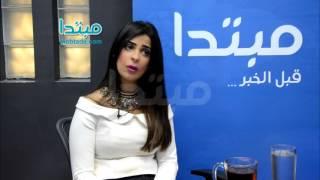فيديو| رانيا منصور لـ«مبتدا»: لا أرفض أدوار الإغراء