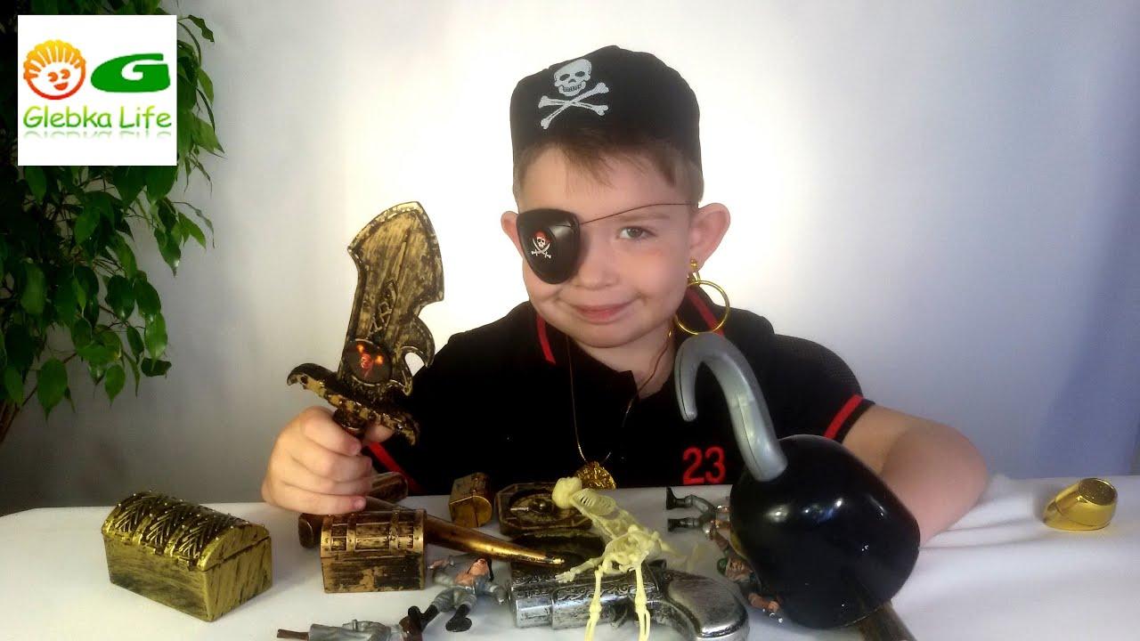 Детское оружие. Игрушки для мальчика: пиратский набор. Toys for boys.