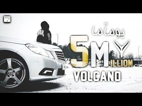 يوماً ما   فولكينو ام سي   زئبق    One Day   Volcano Mc   XYZA   Offecial music video 4K