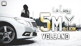 يوماً ما | فولكينو ام سي | زئبق |  One Day | Volcano Mc | XYZA | Offecial music video 4K
