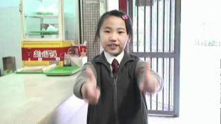 Publication Date: 2013-05-23 | Video Title: 校園之最--最香