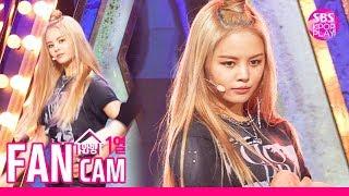 [안방1열 직캠4K/고음질] 씨엘씨 손 'Devil' (CLC SORN Fancam)│@SBS Inkigayo_2019.9.8