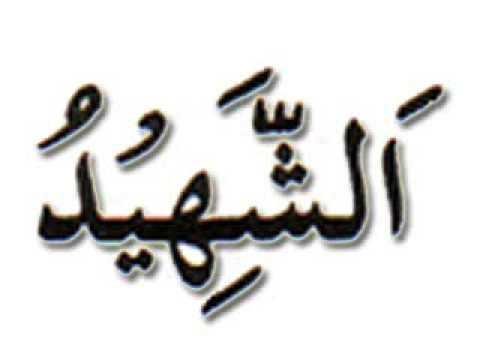 Surah Al Ghashiyah - Http://www.qurantour.com/youtube.html