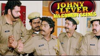 Video Johnny Lever | Sanjay Mishra | Shehzad Khan | All Comedy Scenes | Jwalamukhi | Comedy Zabardast 2017 download MP3, 3GP, MP4, WEBM, AVI, FLV November 2017