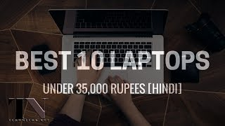 Best Top 10 Laptops Under 35000 rupees in HIndi 2017