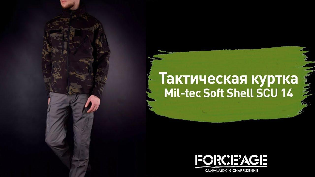 Mil-Tec Softshell Jacke SCU 14 multitarn