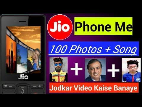 Jio Phone Me 100 Photo Jodkar Video Kaise Banaye   By Tech Point With Rahul