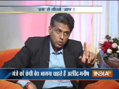 Watch Manish Tewari's exclusive interview with India TV, Part 2