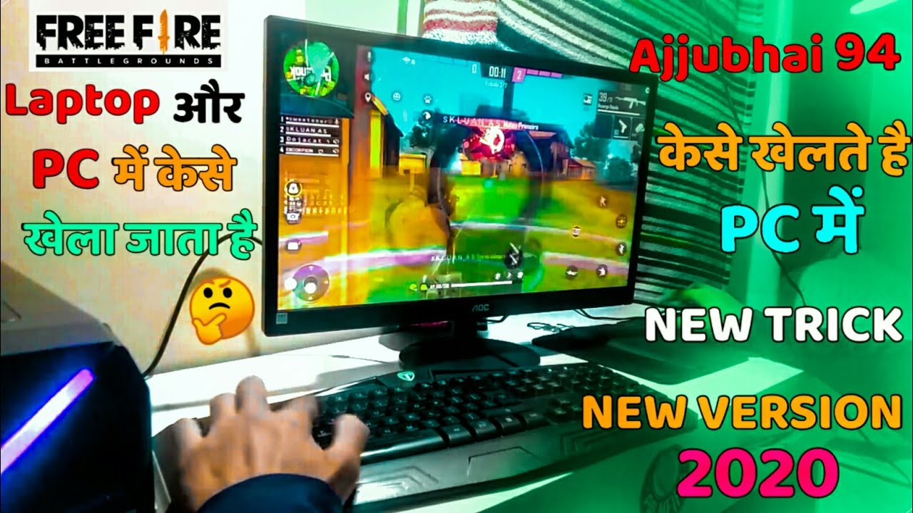 Pc Laptop Me Free Fire Kaise Khele How To Play Free Fire On Pc Laptop 2020 Yr Gaming Youtube