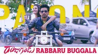 Rajugadu Movie Rabbaru Buggala Song | Raj Tarun, Amyra Dastur, Rajendra Prasad