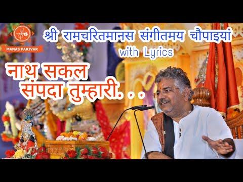 Video - https://youtu.be/gQmuFp2h8Q8🌷🌹ऊँ गं गणपतये नमः ऊँ श्री गणेशाय नमः श्री राम जय राम जय जय राम ऊँ हं हनुमते श्री राम दुताय आप सभी का दिन शुभ हो मंगलमय हो खुशियों से भरा हो श्री राम मन्दिर निर्माण की भूमि पूजन की सभी को ढ़ेर सारी हार्दिक बधाई एवं शुभकामनाएं श्री राम हम सब भारतवासियों के प्राण हैं। लाखो राम भक्तों ने राम मन्दिर निर्माण के लिए अपने प्राणो की आहुति दी 🌷🌹आओं सभी मिलकर उन सब भक्तों की आत्म शान्ति के लिए श्री राम जी से प्रार्थना करे हे प्रभु श्री राम अनाथों के नाथ श्री राम उन सभी को अपने श्री चरणों में स्थान देना 🌷🌹🌸श्री राम जय राम जय जय राम जय सिया राम जय जय हनुमान 🌷🌹जय जय हनुमान गुसांईं कृपा करहू गुरूदेव की नाईं ।।🌷जरा देर ठहरो राम तमन्ना यहीं हैं अभी हमनें जी भर के देखा नहीं हैं---🌹