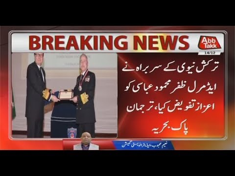 Turkish Armed Forces Legion of Merit Bestowed on Naval Chief