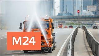 Смотреть видео Промывка улиц с шампунем началась в столице - Москва 24 онлайн