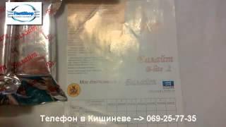 Капсулы для снижения веса, Билайт (b-lite) в Кишиневе