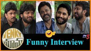 Venkatesh, Naga Chaitanya, Bobby Special Interview by Anil Ravipudi, Shiva Nirvana   VenkyMama   TV5