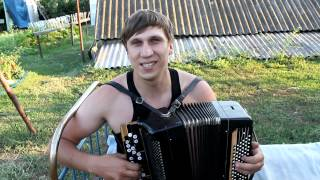 "Баянист Петр Матрёничев. ""Губы окаянные"" Accordion folk music."