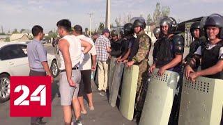 Смотреть видео Сторонники Атамбаева идут на Бишкек. Покрышки уже горят - Россия 24 онлайн