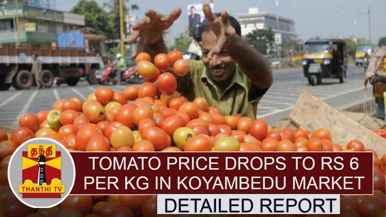 Tomato rate in chennai