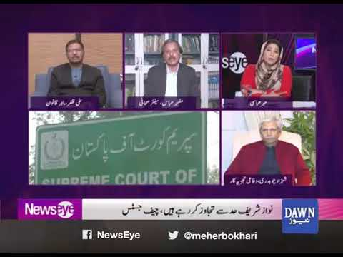 NewsEye - 14 March, 2018 - Dawn News