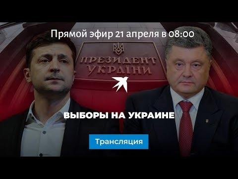 Youtube выборы украина