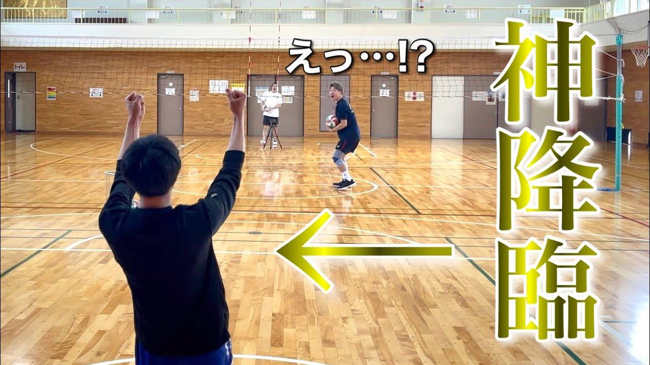 【バレーボール】超高難度のペットボトルチャレンジに挑戦したら神が降臨したwwwwww