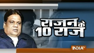 Watch 10 Secrets of Don Chhota Rajan You Should Know About - India TV