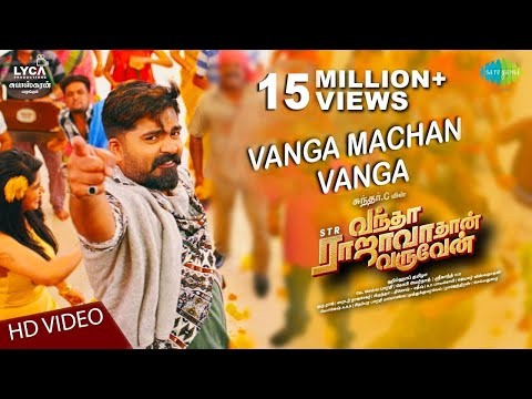 Vanga Machan Vanga | Video | Vantha Rajavathaan Varuven | STR | Hiphop Tamizha | Sundar C | LYCA Mp3