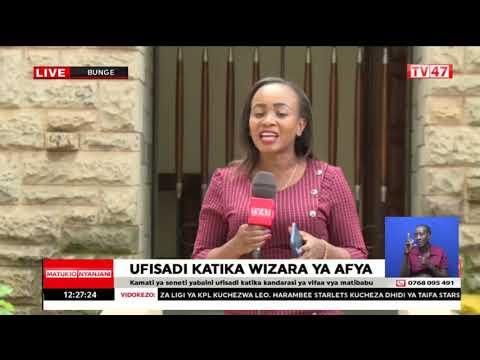 Corruption scandal rocks Ministry of Health