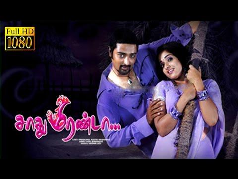 Sadhu Miranda   Prasanna,Kavya Madhavan   Tamil Comedy Movie HD
