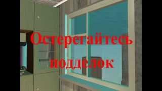 видео Пластиковые окна в Алматы