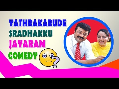 Yathrakarude Shraddhakku Comedy full