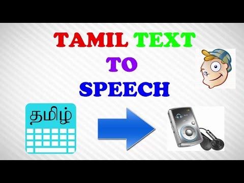 Tamil text to Speech - Tamil text to Speech Engine