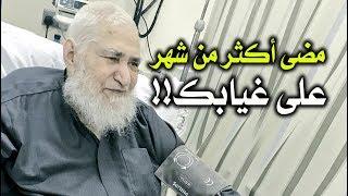 نعزي شيخنا حسن الحسيني في وفاة والده رحمة الله عليه