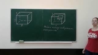 Площадь поверхности составного многогранника