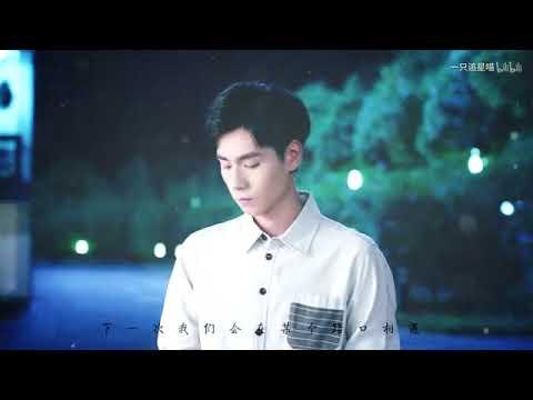 Heartbreaking MV with JiangChen+XiaoXi  [A Love So Beautiful 致我们单纯的小美好 ]