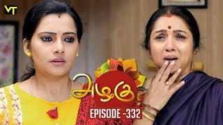 Azhagu - Tamil Serial | அழகு | Episode 332 | Sun TV Serials | 20 Dec 2018 | Revathy | Vision Time