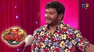 Super Sreenu Performance – Extra Jabardasth – Episode No 16 – ETV  Telugu