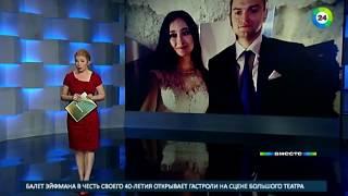 Свадьбу дочери судьи из Краснодара оценили в $2 млн