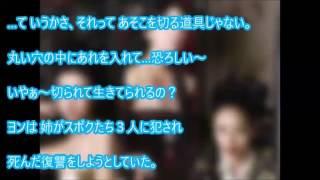 シークレット・ルームI ~栄華館の艶女たち~ 第8話
