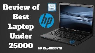 HINDI HP Best Laptop Under 25000 Review HP 15q-BU004TU