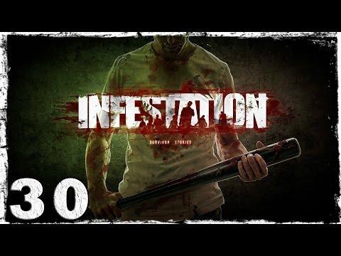 Смотреть прохождение игры [Coop] Infestation: Survivor Stories (War Z). Серия 30 - Ночная перестрелка в Кампос Сити.