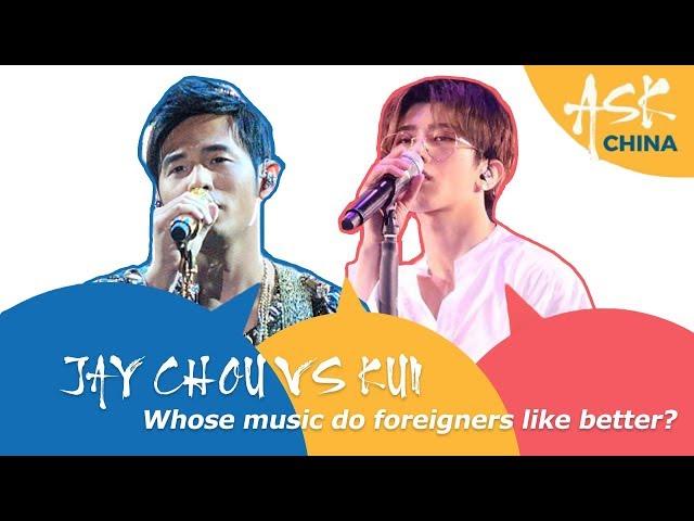 Jay Chou vs. KUN: Whose music do people outside China like better?
