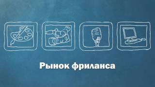 видео MegaMix Group - социальная сеть нового поколения с возможностью заработка