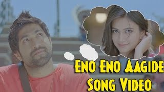 Googly - Eno Eno Aagide Full Song Video | Yash, Kriti Kharbanda