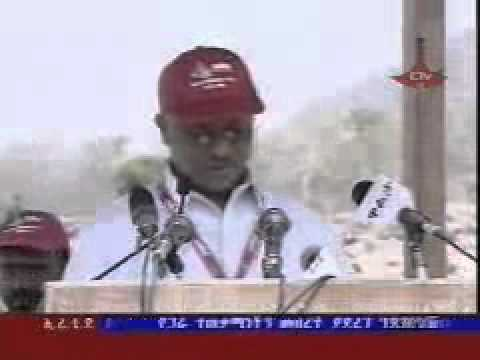 Ethiopia: The Grand Millennium Hydroelectric Project groundbreaking ceremony
