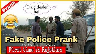 Fake Police Prank | this is hilarious 😂 | volume one