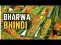 Bharwa Bhindi Recipe In Hindi   Besan Wali Bhindi   Stuffed Ladyfinger Recipe At Home