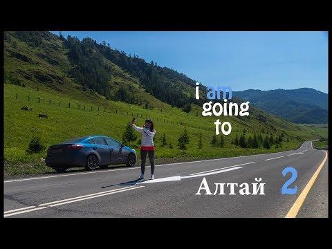 Горный Алтай:: туры, отдых, туризм, путешествия