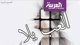 صباح العربية: إلعب يلا الأنجح في 2017؟